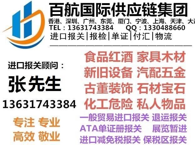 上海旧钢琴正规进口报关会遇到海关商检查验吗