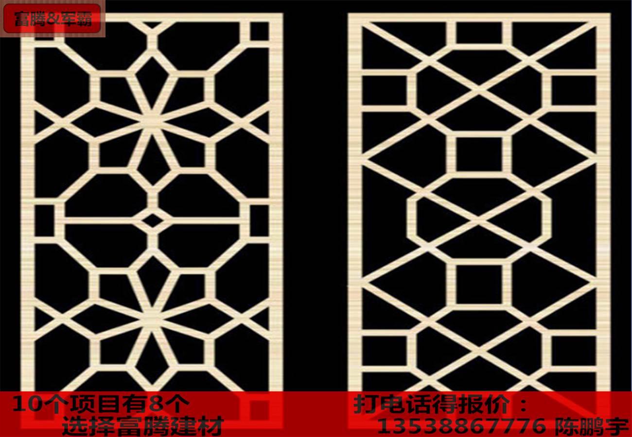 木纹铝窗花价格