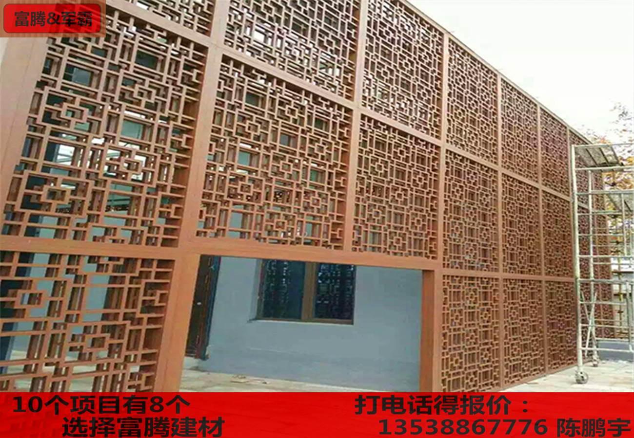 木纹铝窗花厂家