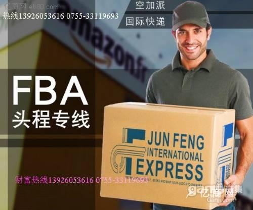 可以出口户外服饰到英国FBA包清关货代