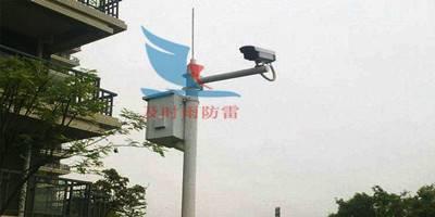 监控系统防雷设计方案