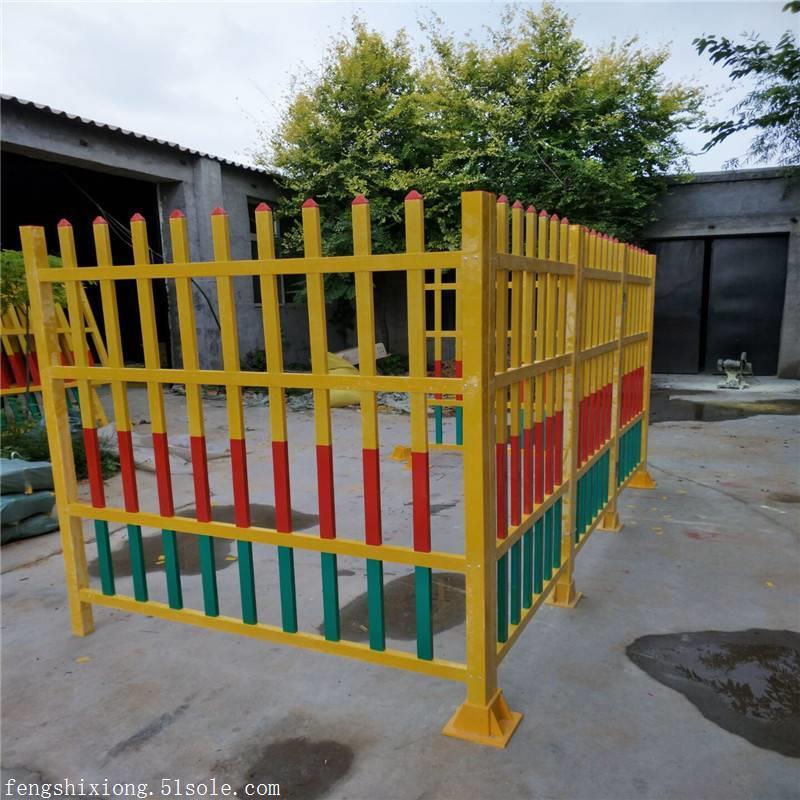 电力安全栅栏玻璃钢绝缘变压器围栏