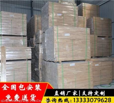 运动木地板厂家  体育运动木地板厂家直销价格
