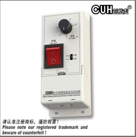 创优虎SDVC11-S数字调压振动送料器