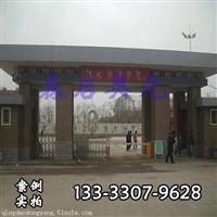 河南省体育学院 篮球馆体育场木地板施工案例