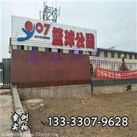 山西阳泉007篮球公园运动木地板厂家案例