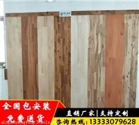 室内运动木地板材质企口硬木地板