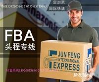 深圳价格实惠靠谱的英国FBA海运专线货代