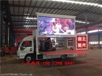 led小屏幕广告宣传车多少钱