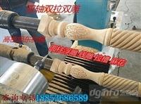 山东潍坊全自动木工车床厂家