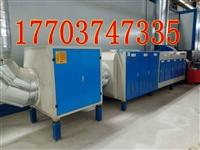 哪家公司做铸造厂翻砂、打芯、覆膜砂粘接剂废气治理设备
