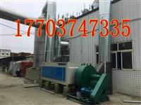 许昌废气处理设备优质厂家承接废气治理工程