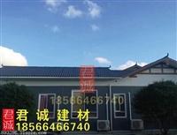 江西赣州大余县树脂瓦厂价直销 农村瓦房改造 合成树脂瓦