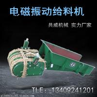 GZ型电磁振动给料机电磁喂料机可调速给料机控制器电磁给料机下料