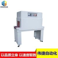 伟捷WJ-4525 热收缩包装机 自动包装餐具碗筷消毒收缩包装机