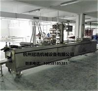 杭州冠浩机械GHDLZ自动拉伸膜真空包装机