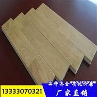 柞木体育木地板的实用性得到大众认可
