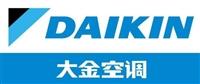 杭州大金中央空调西湖区各区维修站