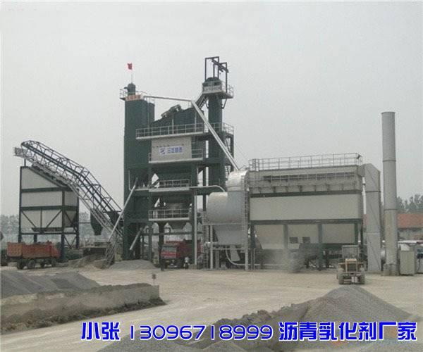 瀝青乳化劑廠家供應 中裂瀝青乳化劑價格實惠