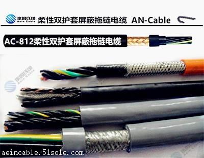 耐低温电缆 复合型卷筒电缆