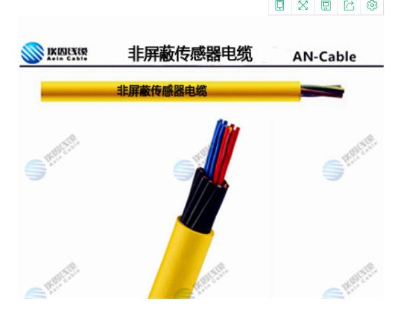 手柄控制电缆,双钢丝手柄电缆