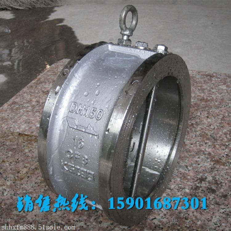 不锈钢对夹蝶阀H77W-16P蝶型止回阀 上海惠夏阀门 沪工 标一
