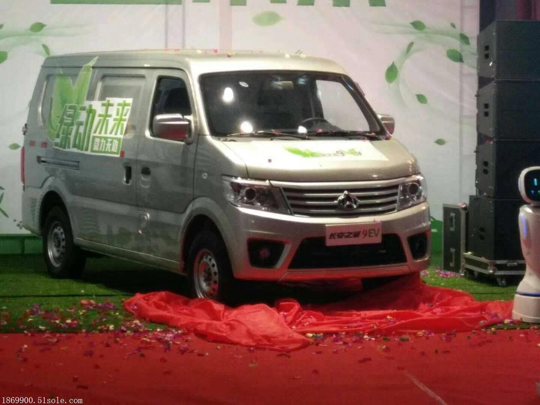 长安新能源电动汽车  货运长安之星9面包车