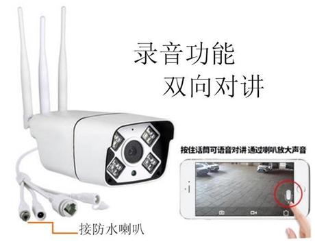 Pnioke4G远程无线监控摄像机