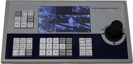 7寸触屏可视网络键盘 NT1807KDECH.265触控可视化解码控制键盘