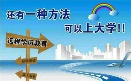 河南财经政法大学自考网站分析自考需要高中毕业证吗