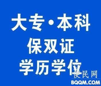 河南省自考报名网给你分析郑州大学申请毕业论文题目时间及流