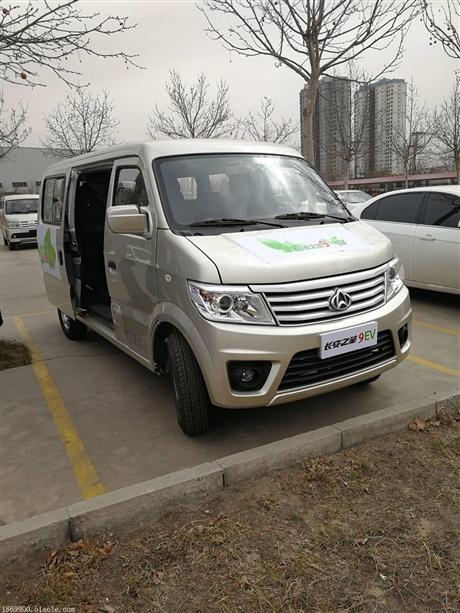 长安电动汽车 新能源电动汽车 长安之星9 货运面包车