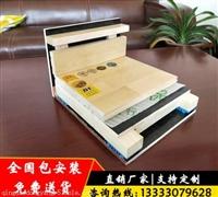 河南运动木地板厂家专业设计方案