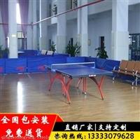 枫桦木乒乓球体育运动木地板