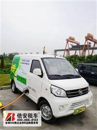 东莞塘厦新能源物流车租售,广东倍安新能源