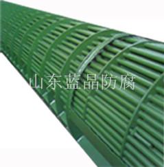 LX-06(SHY-99)新冷换设备防腐