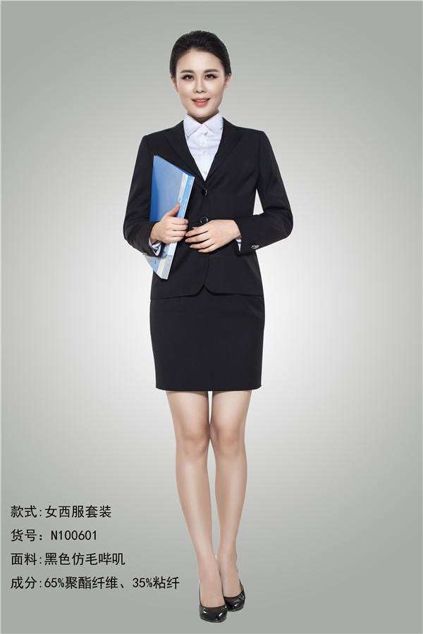 天津名士制衣女職業裝MSZY002、女套裝、女上衣