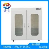 湖南IC半导体工业防潮箱 光电仪器防潮箱价格