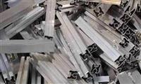 成都铝合金回收废旧铝材料回收公司