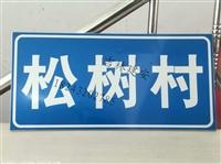 双阳村名牌厂家
