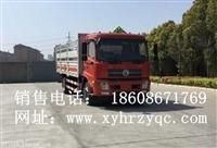 东风4.2米爆破器材运输车