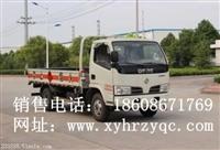东风5.1米玉柴发动机民爆器材运输车