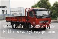 东风5.1米玉柴发动机爆破器材运输车