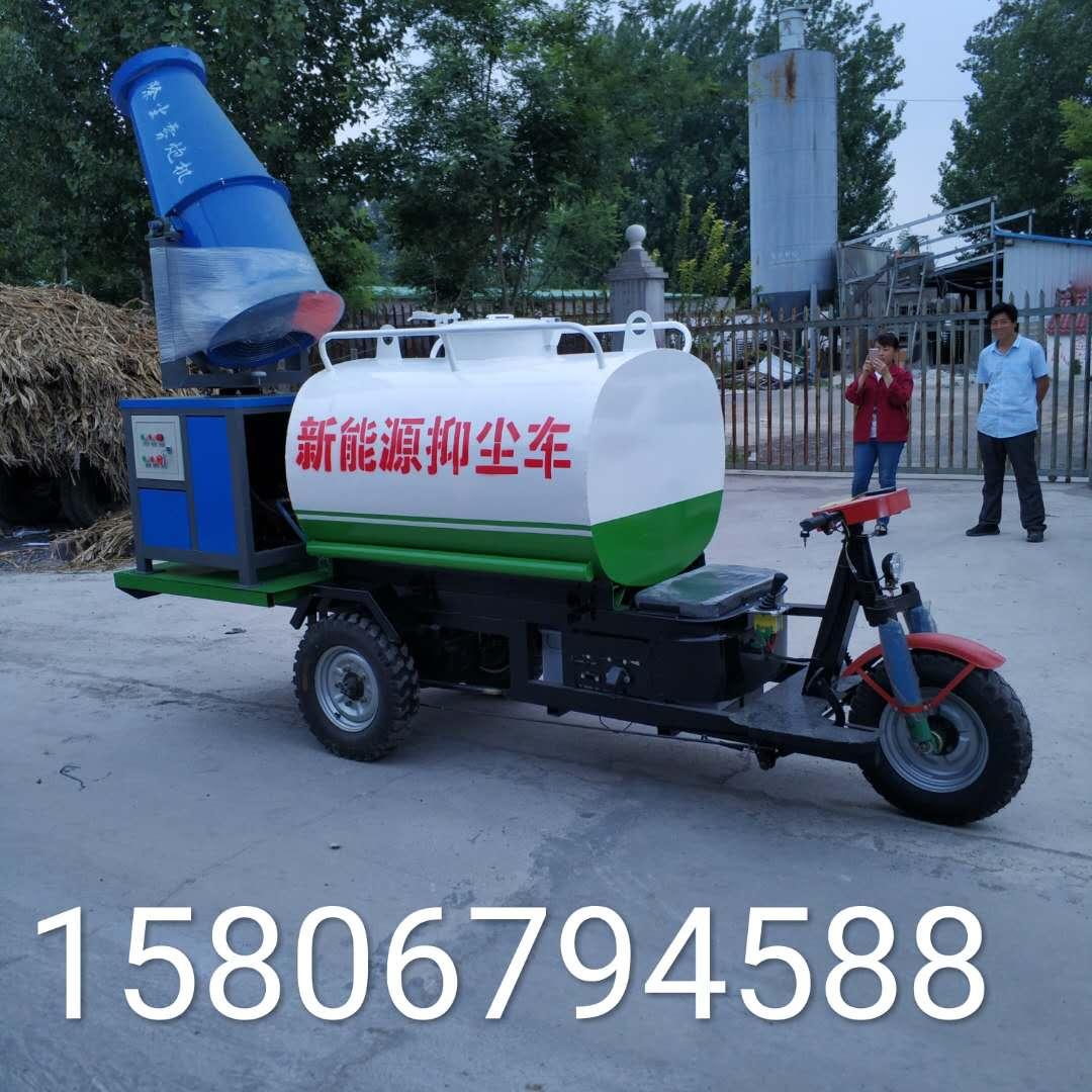 济宁市双赢环卫设备有限公司