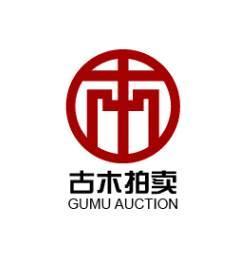 广州正规的拍卖公司