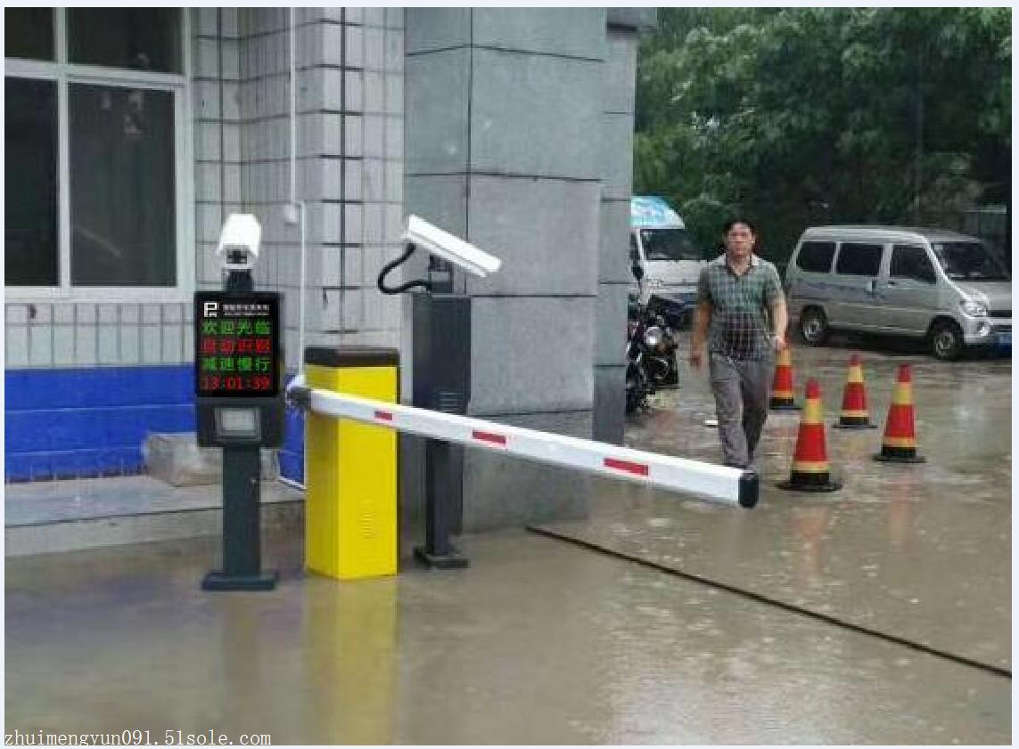 太原停车场收费管理系统车牌识别车辆道闸机4006628910