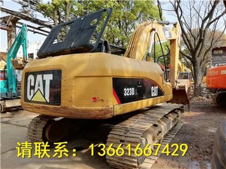 出售二手卡特323D挖掘机有手续可以按揭