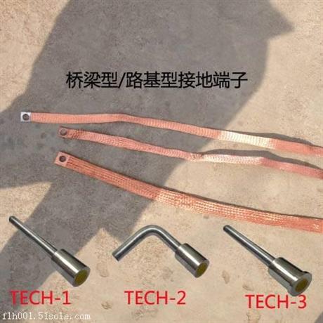 郑州TECH不锈钢接地端子