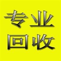 上海二手办公家具回收处理转让二手中央空调重型货架回收公司