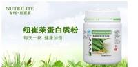 雨湖區安利店鋪具體位置,湘潭雨湖區哪有賣安利產品
